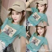 2020夏季韓版寬鬆亮片貼布套頭圓領短袖薄冰絲針織衫T恤上衣女潮 雙12狂歡購
