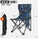 戶外摺疊椅子釣魚...