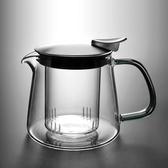 【玻璃濾壺】家用玻璃小茶壺耐高溫泡茶煮茶壺電陶爐過濾單壺紅茶功夫茶具套裝