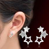 新品鏤空五星角耳釘女韓版氣質約簡耳環鋯石鍍銀耳飾品《小師妹》ps419