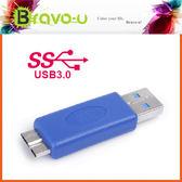 Bravo-u USB 3.0 A公對MicroB公 超高速轉接頭