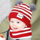 針織帽寶寶帽子秋冬純棉可愛超萌嬰兒帽子兒童加絨毛線帽子男童潮正韓冬【低至82折】