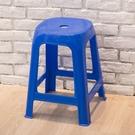 【麻將點心椅4入組】椅子 夜市椅 傳統椅...