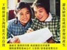 二手書博民逛書店罕見人民畫報(日文)1976年4期Y145049 出版1976
