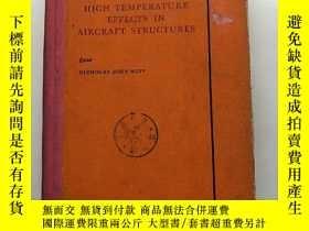 二手書博民逛書店high罕見temperature effects in air