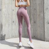 【春季上新】蜜桃臀瑜伽褲健身褲女網紅高腰提臀桃心長褲超緊身運動跑步打底褲