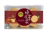 【黑橋牌】府城藝象綠豆糕12入-曉食慢味