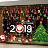 聖誕節裝飾品場景布置玻璃櫥窗貼紙聖誕樹老人禮物小禮品墻貼門貼『摩登大道』