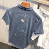 夏季新品背后皇冠刺繡polo衫男士帥氣個性韓版修身翻領短袖T恤衫 米蘭