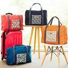 活潑系折疊式大容量手提肩背旅行袋-共3色...