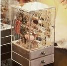 首飾收納盒簡約耳環耳釘收納盒子整理盒亞克力收拾手飾品架展示架 小時光生活館