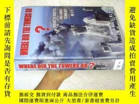 二手書博民逛書店WHERE罕見DID THE TOWERS GO? EVIDEN