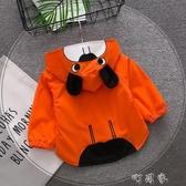寶寶洋氣外套0-1一3歲男小童春秋韓版兒童薄風衣嬰兒秋裝 交換禮物