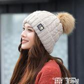 月子帽 帽子女冬天潮韓版甜美可愛保暖針織帽套頭秋季加絨百搭月子毛線帽 童趣屋