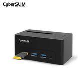 CyberSLIM S1-U3H 6G 2.5吋/3.5吋外接硬碟座 外表有傷