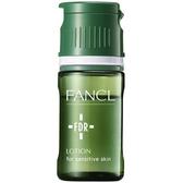 FANCL 日本製 溫和化粧水 (10mL×3個)2組入
