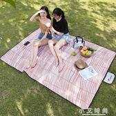 戶外餐布 露營牛津布野餐墊遊墊防水便攜摺疊帳篷地墊 小艾時尚