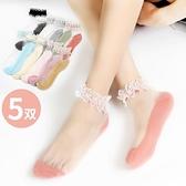 襪子女夏季薄款水晶短襪淺口春秋ins潮蕾絲花邊透明仙女網紗網紅 草莓妞妞