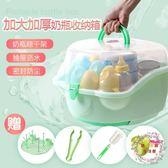 嬰兒寶寶奶瓶收納箱干燥抗菌瀝水架便攜兒童餐具儲存盒防塵翻蓋  XW