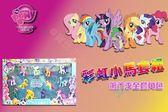 My Little Pony 12款 彩虹小馬 紫悅 太陽公主 卡通 雲寶 柔柔 蘋果 考試獎品 贈送 抽獎