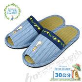 【クロワッサン科羅沙】Peter Rabbit 細直條藤葉邊草蓆室內拖鞋 (藍色30CM)