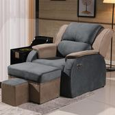 足浴沙發沐足按摩床足療沙發電動美甲美睫沙發椅單人桑拿洗腳躺椅·享家生活館IGO