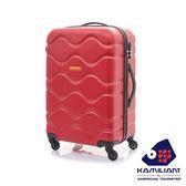 25吋Onda立體波浪防刮四輪硬殼TSA行李箱(紅)Kamiliant卡米龍