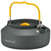 [好也戶外]mont-bell Alpine Kettle 0.6L茶壺 No.1124700