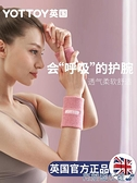 運動護腕 護腕女運動健身扭傷手腕腱鞘排球籃球干活羽毛球遮疤擦汗透氣吸汗 快速出貨