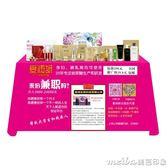 愛潤妍地推桌布訂做廣告宣傳活動檯布定制微商促銷擺攤印logo桌布 美芭