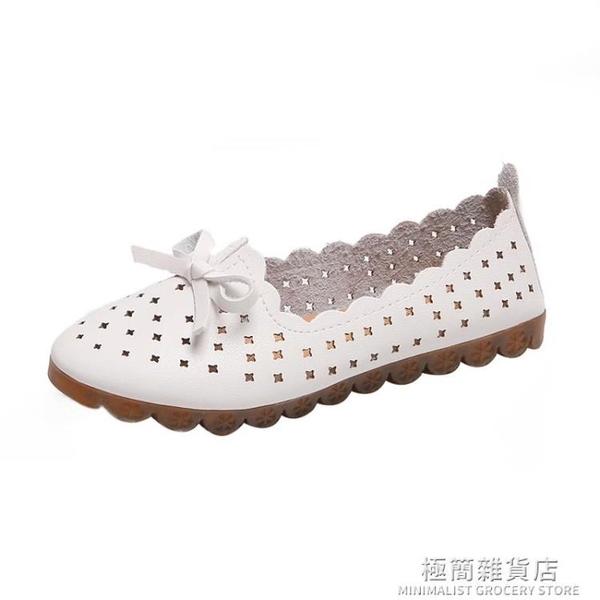 牛筋軟底豆豆鞋女2021新款夏季透氣百搭韓版鏤空淺口護士平底單鞋 極簡雜貨