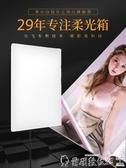 美顏燈力飛單燈柔光箱套裝攝影燈棚服裝常亮燈拍攝主播直播美顏補光拍照燈LX愛麗絲