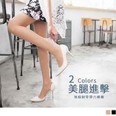 《ZA1000》美腿進擊~輕薄全透膚無痕絲襪(兩雙一組)‧2色 OrangeBear