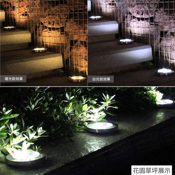 16LED高亮太陽能草坪埋地燈 崁入式庭院花園裝飾燈 防水草秤景觀路燈【BE0301】《約翰家庭百貨
