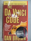 【書寶二手書T1/原文小說_MND】The Da Vinci Code_Dan Brown