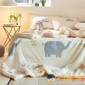 毛毯被子加厚保暖珊瑚絨小毯子法蘭絨墊床單人辦公室午睡【淘嘟嘟】