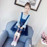 女童吊帶裙洋裝 女童格子連身裙網紗吊帶純棉洋氣小女孩長袖公主套裙潮 寶貝計畫