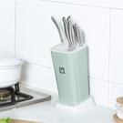 北歐風菜刀收納盒 塑料 刀具架 插刀架 放刀盒 廚房用品 收納 剪刀【P386】MY COLOR