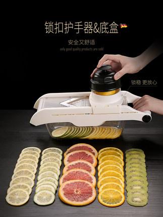 家用小型可調節厚度土豆檸檬切片器超薄西柚薯格薯片