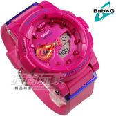 Baby-G BGA-185FS-4A 女性跑者設計 電子錶 雙顯錶 運動錶 桃紅色 女錶 夜光顯示 CASIO卡西歐 BGA-185FS-4ADR