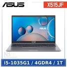 ASUS X515JF-0041G103...