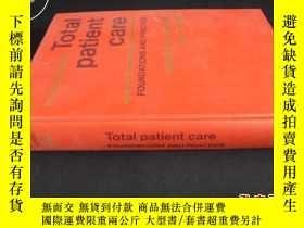 二手書博民逛書店total罕見patient care foundations