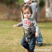 嬰兒學步帶防摔防勒小孩四季通用嬰幼兒童寶寶學走路透氣夏季透氣  居家物語