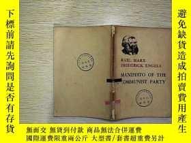 二手書博民逛書店英文罕見共產黨宣言 manifesto of the commu