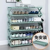 鞋架多層簡易家用特價小鞋櫃經濟型宿舍門口省空間折疊置物收納架 NMS創意新品