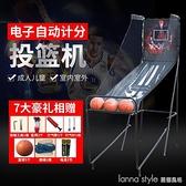 單人電子計分投籃機成人兒童室內籃球架娛樂游戲活動可折疊籃球架 全館新品85折 YTL