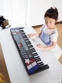 多功能電子琴男女孩兒童初學者61鍵鋼琴家用寶寶3-6-12歲玩具禮品