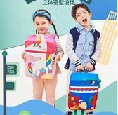 兒童書包 幼兒園兒童書包1-3-6歲男童女孩寶寶小背包女童小孩可愛雙肩包潮 koko時裝店