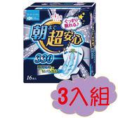 【金鶴健康生活百貨】大王 elis 女神超安心舒眠夜用蝶翼 33cm (16片/包) 3入組