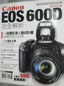 【書寶二手書T1/攝影_YEX】Canon EOS 600D完全解析_DIGIPHOTO編輯部